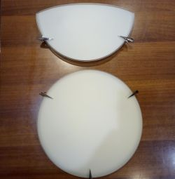 Lamp + sconce. POLAND