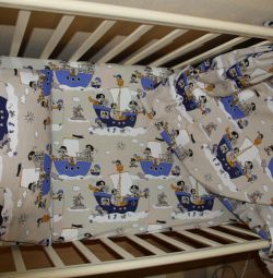 Cpb in baby cot