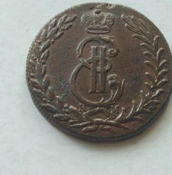 Moneda din Siberia 5 copeici de 1775 K. M.
