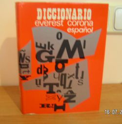encyclopedic Dictionary
