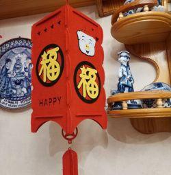 Κινεζικό φανάρι φενγκ σούι