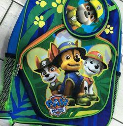 Детский рюкзак Джордж