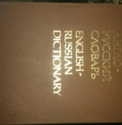Dictionary English- Russian