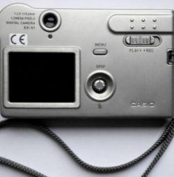Digital Camera Casio Exilim EX-S1