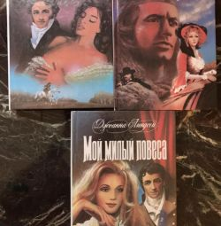 Romance novels of 3 books