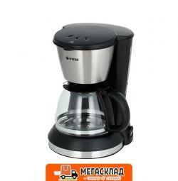 Coffee maker VITEK VT 1506 BK