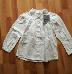 Νέο λευκό πουκάμισο σιταριού, 6 χρόνια