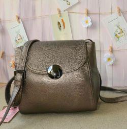 Νέα τσάντα από γνήσιο δέρμα καφέ χάλκινο