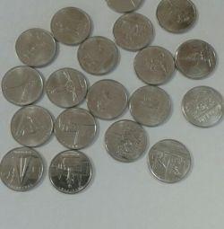 Coins commemorative 5 rubles