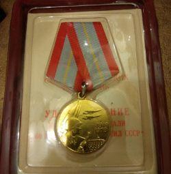 Медаль юбилейная коллекционная! Торг!