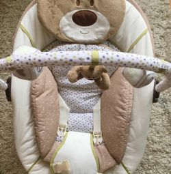 Scaun balansoar Mothercare