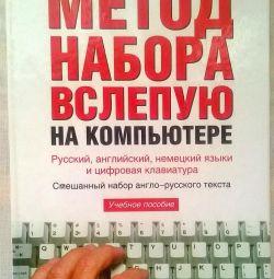 V.Kholkin: metoda de introducere a orbului cu zece degete ..