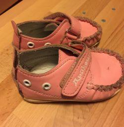 Туфли детские дракоша 18 р