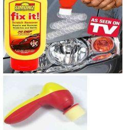 Un set pentru eliminarea zgârieturilor din mașină