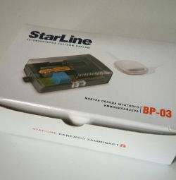StarLine Immobilizer Bypass Module