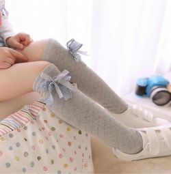 Children's socks