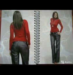 Нові джинси широкі тем- синій стрейч на 46 разме