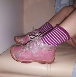 Παπούτσια ροζ 25r-r φλαμίνγκο