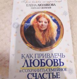 Cartea activată