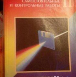 Textbooks class 11