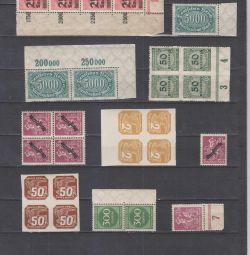 Almanya pulları
