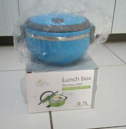 ланчбокс 0,7л lunchbox