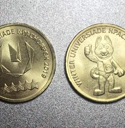 10 rubles 2018 Krasnoyarsk Winter Universiade