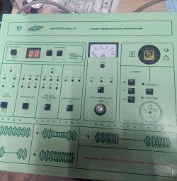 folosit 6 amplipulse, de lucru