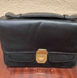 Male bag. New. Leather.