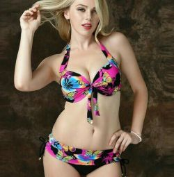 Beautiful new swimsuit 48-50 C