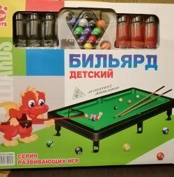 Small table billiards