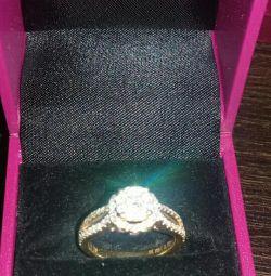 Ring with diamonds! Exchange
