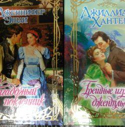 Romantic romane.