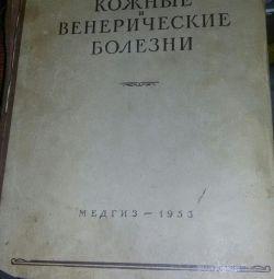 Afecțiuni ale pielii 1953 ani