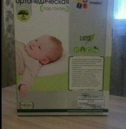 Нова ортопед подушка для дітей від 0 до 1,5 року