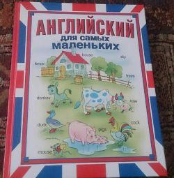 Carte engleză