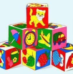 кубики м'які