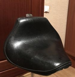 Yamaha Dragstar Saddle