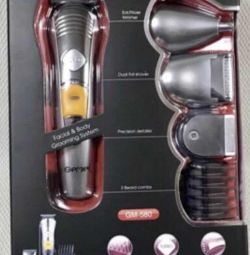 Clipper gemei 7 in 1