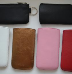 Universal Leather Case