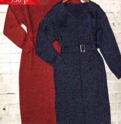 Платье с люрексом ( Новое )