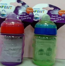Avent Comfort cup with spout 260 ml. 12+