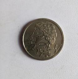 Ρούβι 1 νομίσματος. PUSHKIN A. S.