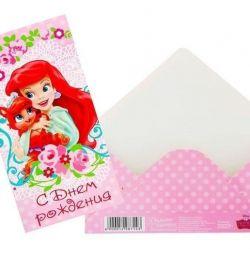 New envelopes for money (sale, exchange)