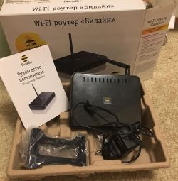 Wi -Fi роутер Билайн