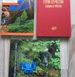 Books about the Far East