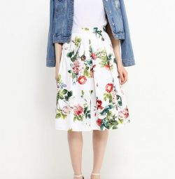 New Skirt - Midi Concept Club