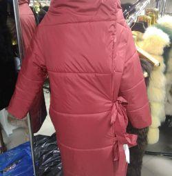 Pătură jacheta jos