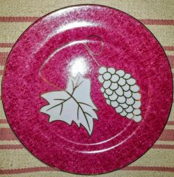 The plate is new, diameter 24cm.