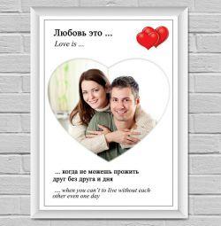 Aşk posterdir